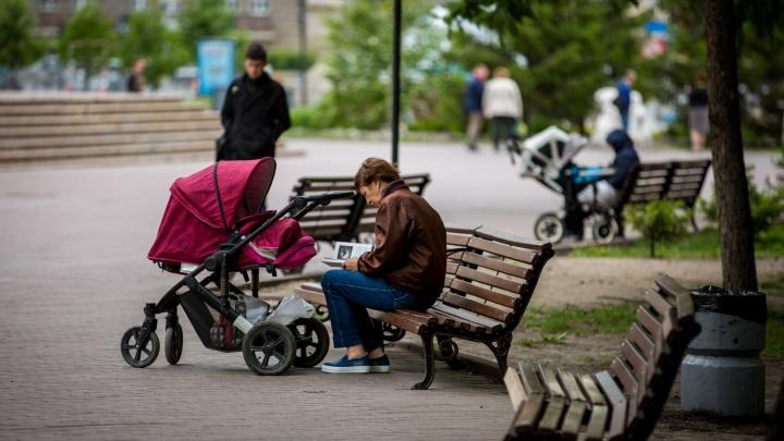 В Новосибирске сократилось число новорожденных