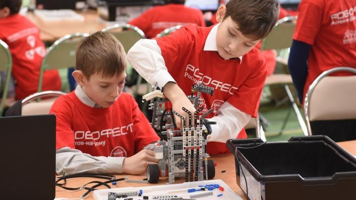 В ДГТУ определят финалистов всероссийского фестиваля «Робофест-2020»