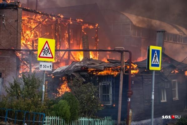 Дом полностью не сгорел