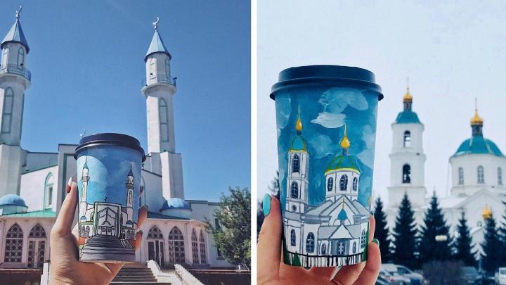 Покажи свой «Инстаграм»: омичка рисует на кофейных стаканчиках виды города и известных поэтов