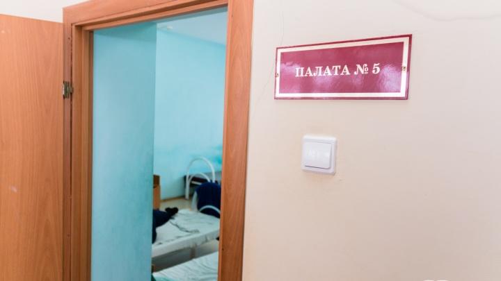 «Ушла из больницы»: в Тольятти разыскивают 14-летнюю школьницу