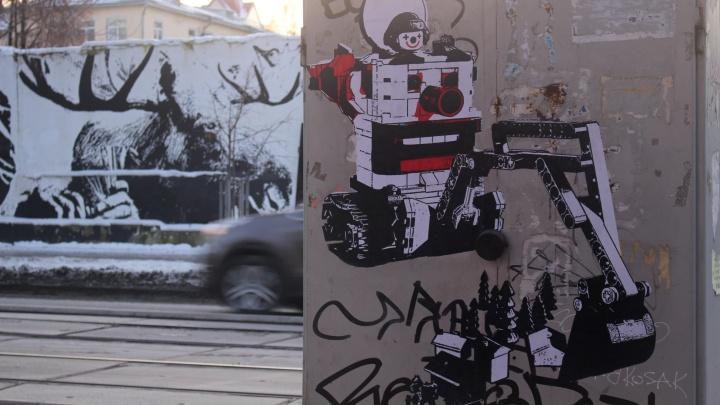 В Перми появился стрит-арт, посвященный варварскому обращению властей с городским обликом