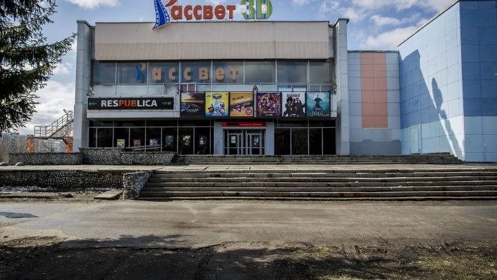 Проверки после «Зимней вишни»: прокуроры потребовали закрыть ТЦ, рынок и кинотеатр в Новосибирске