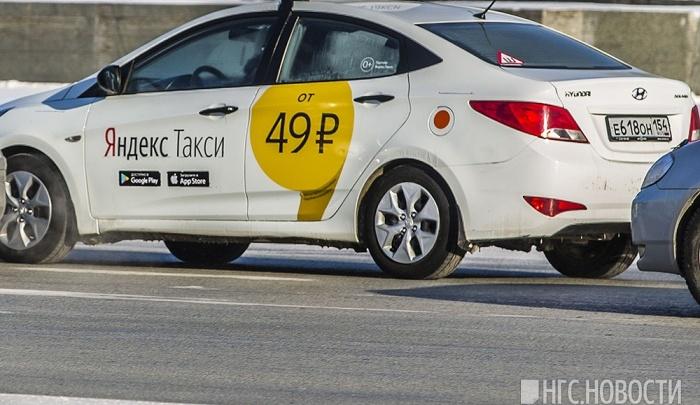 Суд потребовал наказывать Uber и Яндекс.Такси за вред пассажирам