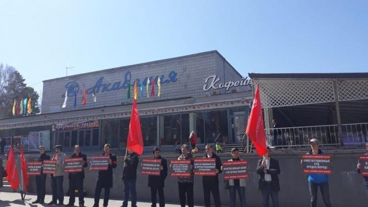 """«Это """"День людоеда""""»: новосибирцы вышли на пикет в Академгородке против пенсионной реформы"""