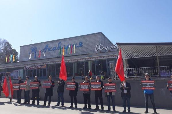 Собравшиеся призывали ввести прогрессивный налог и обвинили Конституционный суд России в предательстве