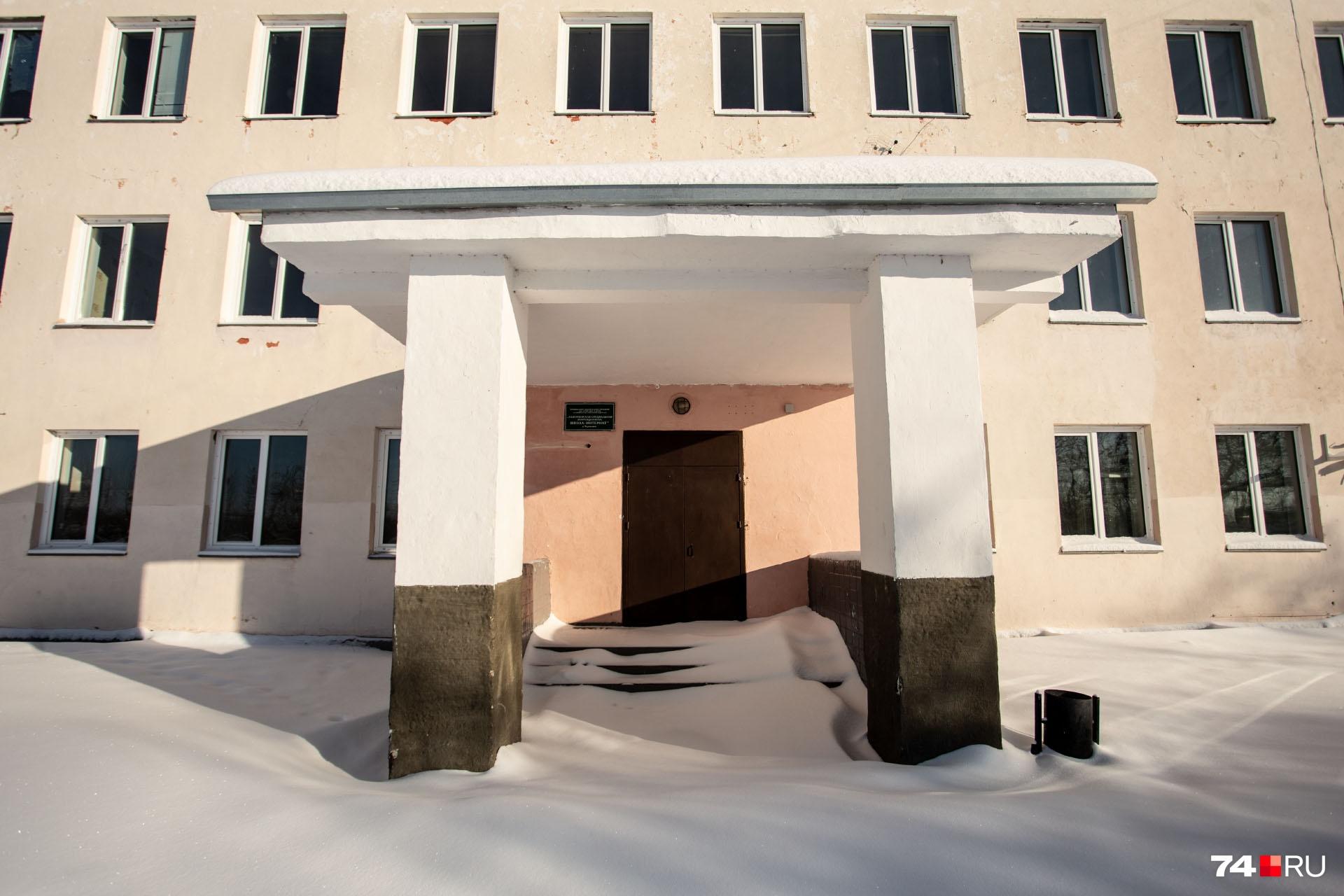По предварительным оценкам, корпуса и земли интерната могут выставить на торги за 30–40 миллионов рублей