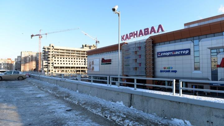 В ФСБ предупредили о пробках у «Карнавала» из-за антитеррористических учений