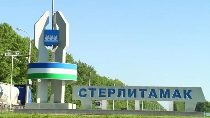 Жители башкирского города просят власти защитить их от маньяка