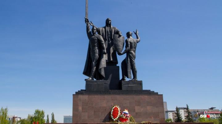Памятники Перми отреставрируют к 75-летию Победы в Великой Отечественной войне