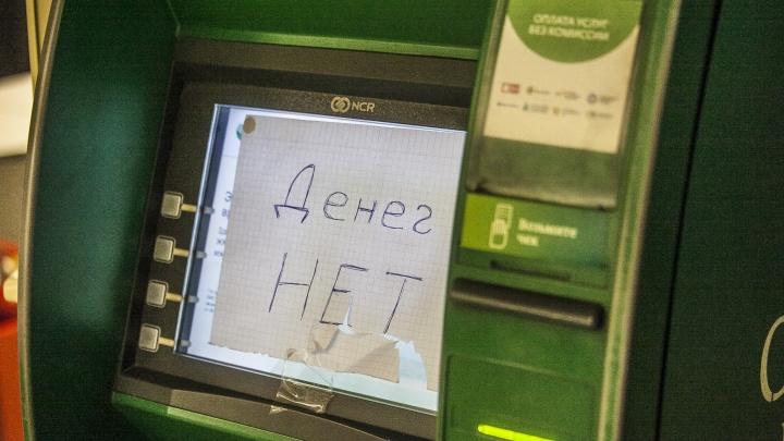У новосибирца пропали 2,5 миллиона со счёта — он подал в суд на Сбербанк