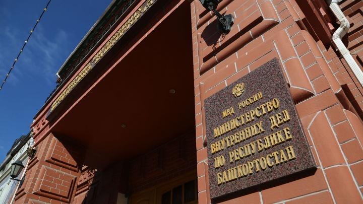 Обслужились на четверть миллиона: в МВД Башкирии проверяют сотрудников на злоупотребление положением