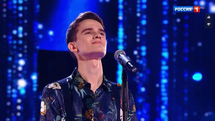 Сергей Лазарев предложил спродюсировать песню 21-летнему певцу из Уфы