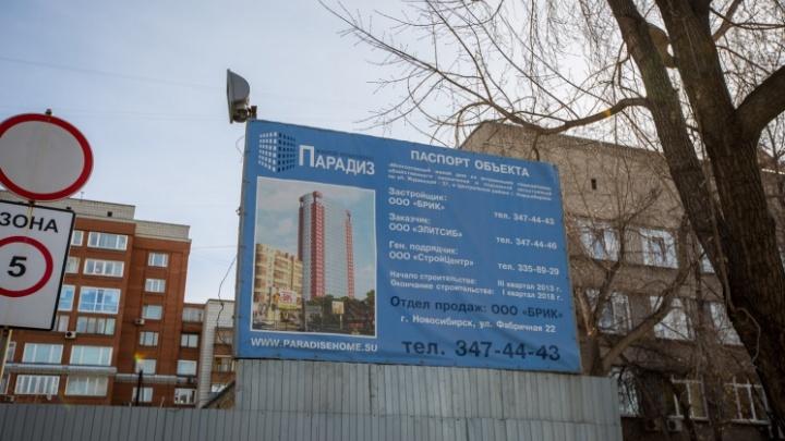 «Если дожмут — заплатим»: мэрия собирается банкротить застройщика 30-этажки в Центральном районе