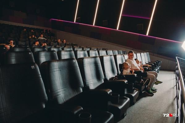 Фанаты переживают из-за непонятных слухов про перенос премьеры фильма. Рассказываем, когда все-таки в Тюмени впервые покажут финальную часть «Мстителей»
