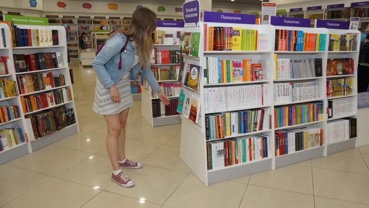 В Новосибирске открылся десятый «Читай-город»
