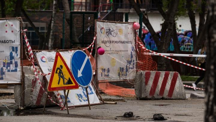 Улицу рядом с горбольницей №25 перекроют для ремонта теплотрассы