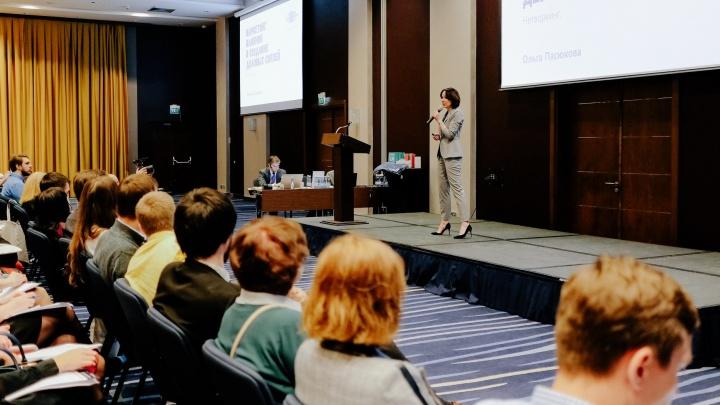 Александр Друзь выступит на бизнес-конференции в Новосибирске