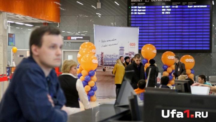 Самолет из Уфы в Пермь задержали на 10 часов
