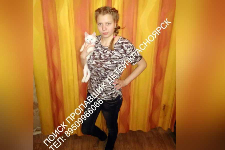 ВКрасноярске ищут 22-летню девушку, которая пропала 14декабря
