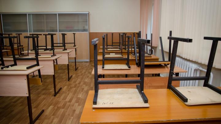 На уроки не пойдём: детям разрешили прогулять школу из-за арктического холода