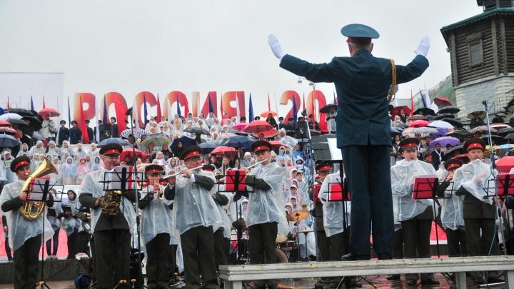 Подпеваем хору на Плотинке и жмем руку космонавту: главные события Дня России — в обзоре Е1.RU