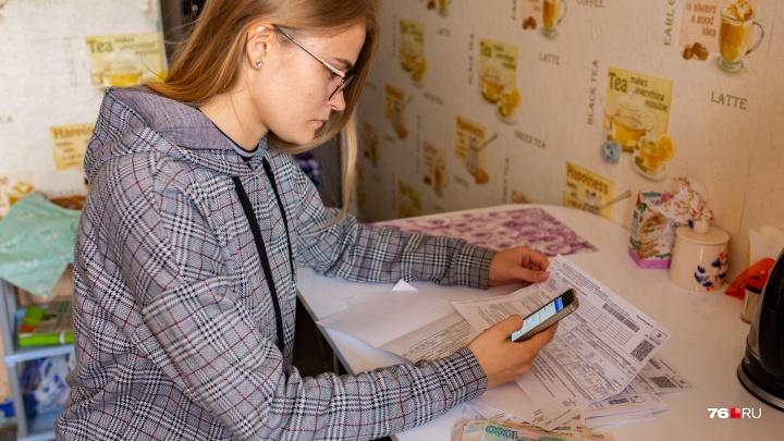 В 2020 году в Ярославской области повысится плата за услуги ЖКХ