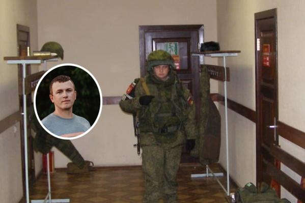 Максим Шереметьев много лет занимается допризывной подготовкой тюменцев. Раньше он работал в военном комиссариате и знает, как работает система
