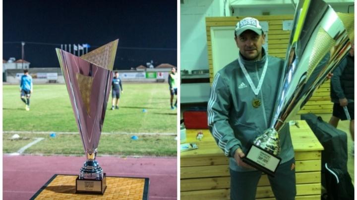 «Урал» завоевална международном турнире гигантский кубок, напоминающий кулек для семечек