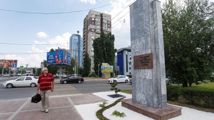 Сакуры и иероглифы: центр Волгограда экстренно приготовили к приезду японцев на матч ЧМ-2018