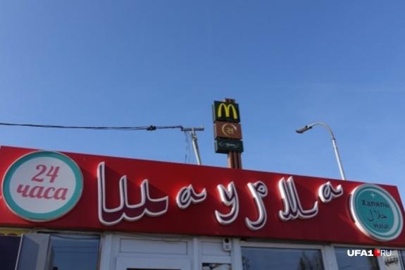 Шаурма снова в деле: в Уфе на два месяца закрыли закусочную известной сети быстрого питания