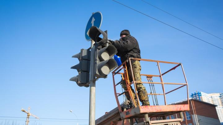 Загруженный перекрёсток недалеко от площади Труда останется на 5 часов без светофора