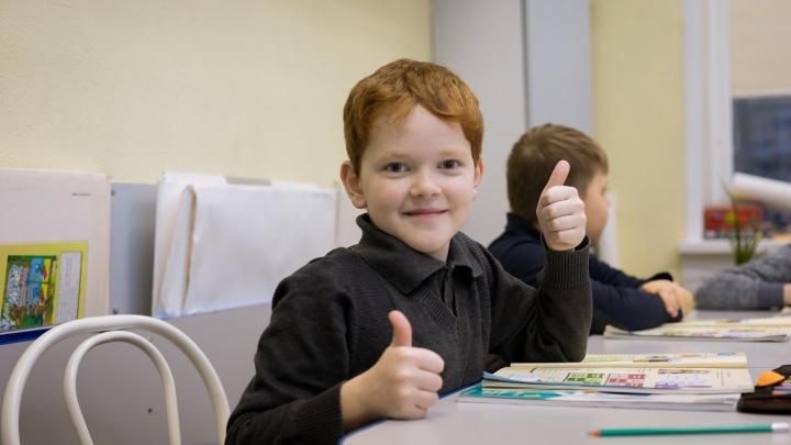 В Новосибирске откроют языковую площадку для детей: будут учить английскому и китайскому