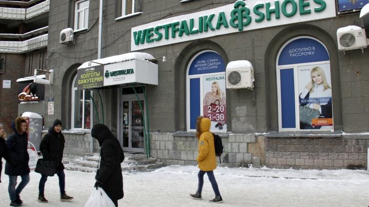 В магазинах «Обувь России» начали выдавать посылки
