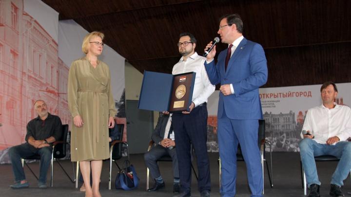 Мэра Елену Лапушкину наградили за подготовку Самары к ЧМ-2018