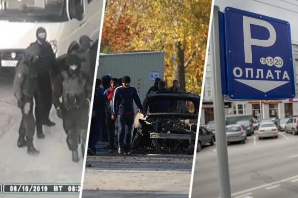 Обыски в крематории, конфликт на Хилокском и запрет бесплатных парковок в центре— самые обсуждаемые новости с 7 по 11 октября