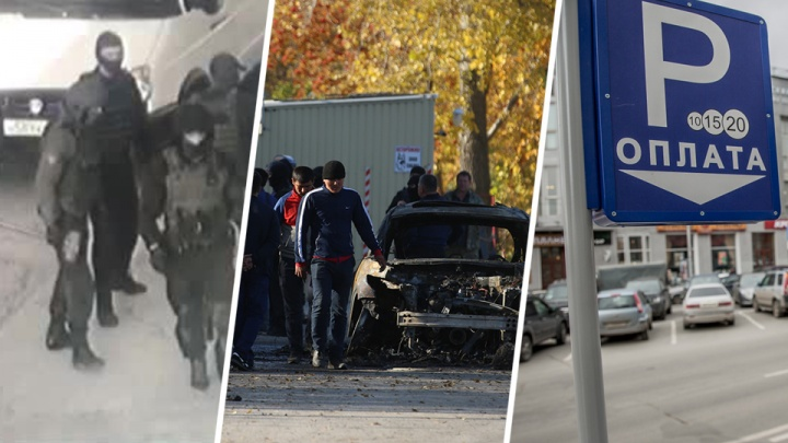 Перестрелка на Хилокском, обыски в крематории и запрет парковок на Красном — главное за неделю