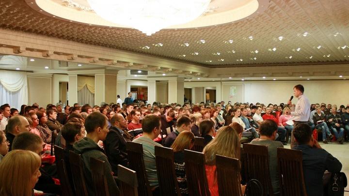 Как обогнать конкурентов в кризис: действующие рецепты для бизнеса представят на бесплатном семинаре в Екатеринбурге
