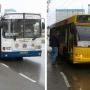 Бывший перевозчик ростовских маршрутов №96 и №94 АТП-3 подал иск в суд на антимонопольщиков