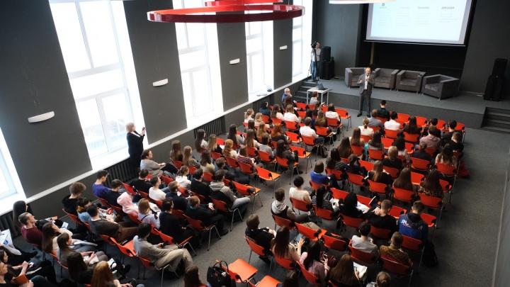 Сбербанк организовал межвузовскую конференцию #ProSkills для студентов Перми