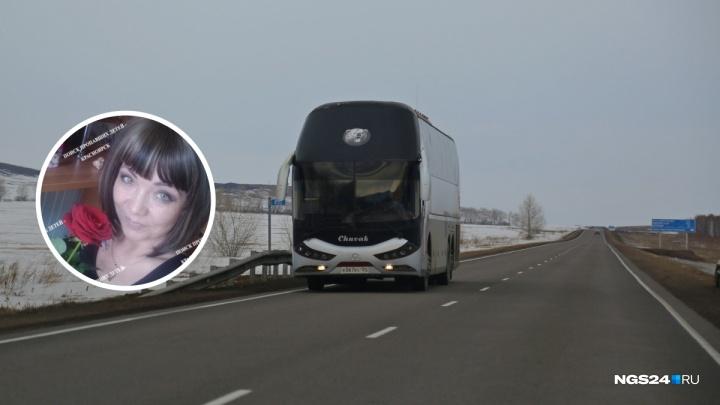 Девушка выехала из Красноярска в Канск и пропала (обновлено)