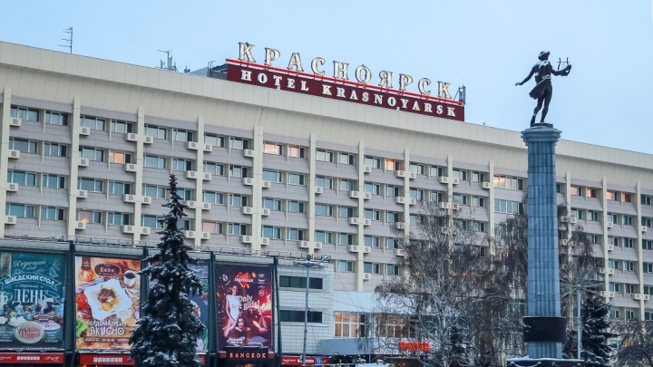 Власти Красноярского края готовятся к падению в экономике в 2019 году