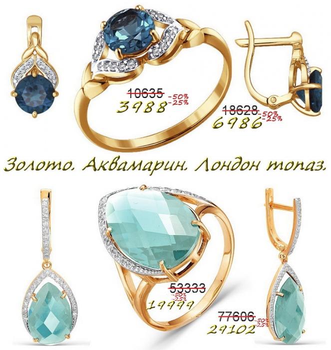 Старейший ювелирный магазин Екатеринбурга объявил о закрытии: сейчас там распродают золото