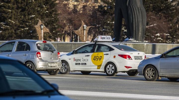 По барам и магазинам: аналитики рассказали, куда новосибирцы ездят на такси чаще всего