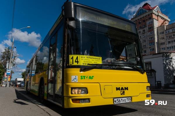 В воскресенье в центре Перми поймать автобус будет непросто