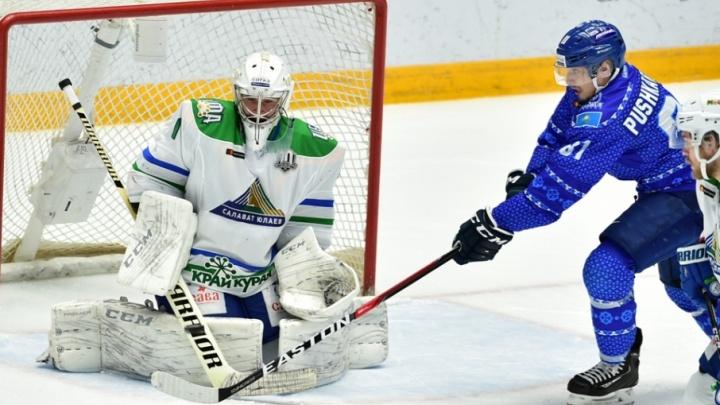 «Салават Юлаев» всухую победил «Барыс»