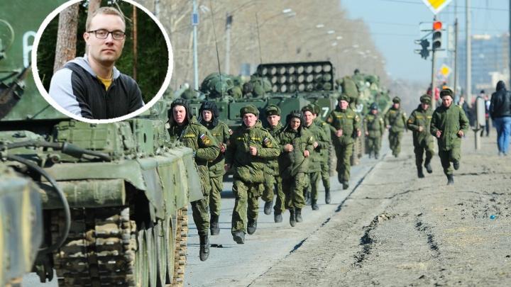 «Была ли польза? Для галочки»: екатеринбургский журналист — о том, как зря потратил время на армию