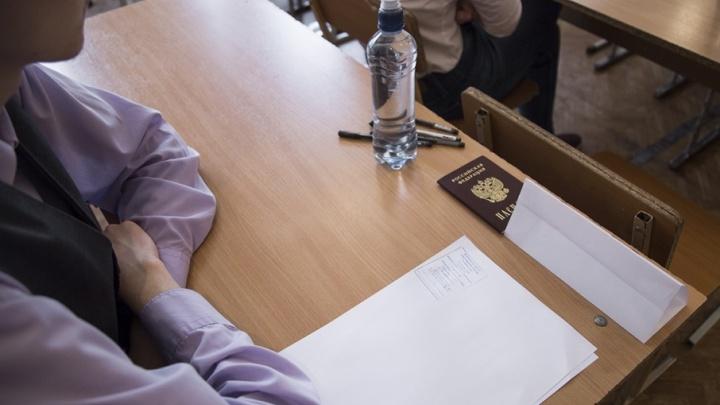 Министр образования России проверит, куда делась бумага в челябинских школах