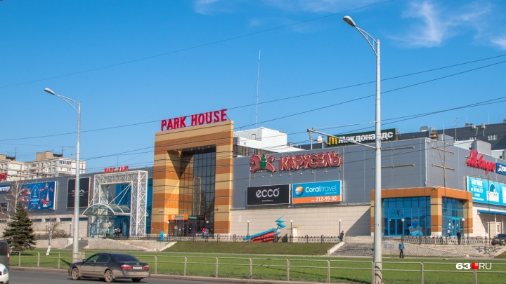 А ТЦ-то незаконный! Самарские власти отказались легализовать «Парк Хаус»