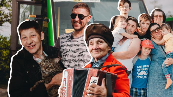 Десять трогательных историй на 72.RU, которые не оставят равнодушными